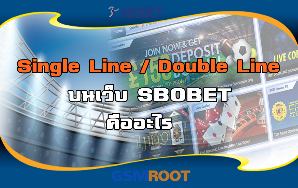 single double line sbobet
